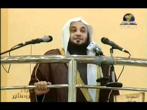 الشيخ خالد البكر & قصة موسي عليه السلام ..3