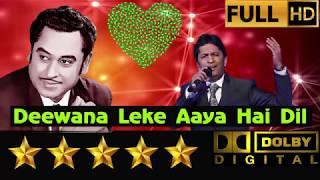 Deewana Leke Aaya Hai Dil Ka Tarana (Kishore Kumar) Mere