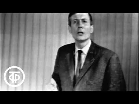 ", title : '""Пока убийцы ходят по земле"". Читает Евгений Евтушенко (1965)'"