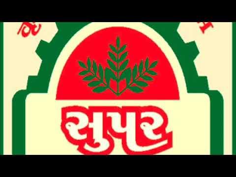 Super Tech Agro Industries (Thresher) multi crop thresher