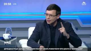 Мураев: Глядя на жалкого Порошенко, Зеленский не захочет оказаться на его месте через 5 лет