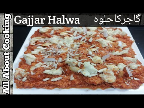 Gajar Ka Halwa|Simple Carrot Halwa|Winter Special Recipe-All About Cooking