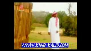 تحميل اغاني خالد عبدالرحمن كليب أصدق معاذيري Khlid Abdurhman YouTube MP3