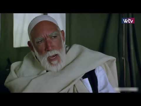 قناة الوسط | تقرير عن حياة عمر المختار