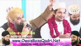 Madani Sehra-Owais Raza Qadri Gareen welij Faisalabad 2012