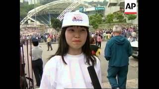 HONG KONG: AIDS AWARENESS GROUP FORBIDDEN TO DISTRIBUTE CONDOMS
