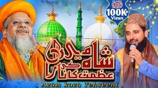 Shah E Miran Ki Azmat Ka Nara || New Manqabat || Aazam Tehsini || 2018