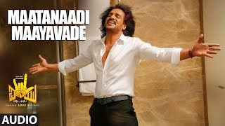 gratis download video - Maatanaadi Maayavade Audio Song   I Love You   Armaan Malik   Upendra, Rachita Ram   R Chandru