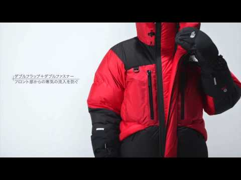 Doudoune The North Face Himalayan Windstopper T93L2LBQW