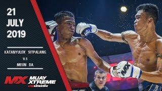 MX MUAY XTREME | FULL FIGHT | คู่ 4/5 | KATANYULEK VS MEUN DA | 21 JULY 2019 | Official