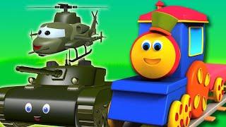 รถไฟบ๊อบกับกองทัพทหาร | รถไฟบ๊อบสะสมในไทย