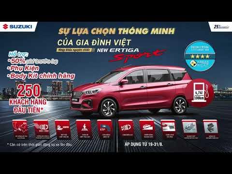 Suzuki Ertiga Sport - Lựa chọn thông minh của gia đình Việt (iTVC2)