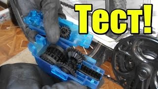 Тест машинки для чистки цепи велосипеда.