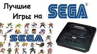 Лучшие игры Sega Mega Drive