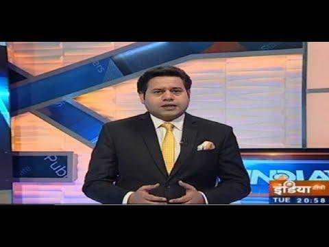 Aaj Ki Baat with Saurav Sharma | January 15, 2019 (видео)