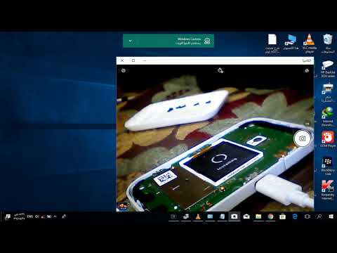 Successful Unlock E5577s - смотреть онлайн на Hah Life