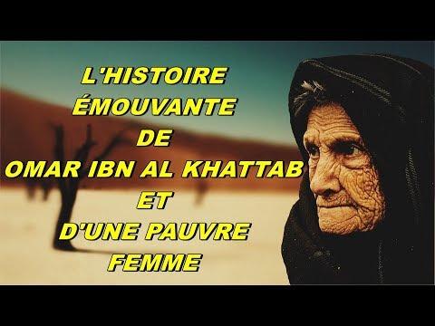 L histoire   mouvante de omar ibn al khattab et d une pauvre femme