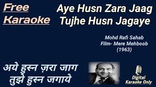 Aye Husn Zara Jag Tujhe Ishq Jagaye |HD   - YouTube