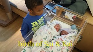 Never Before Seen: Twins Being Born | That Chick Angel TV