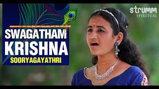 Swagatham Krishna I Sooryagayathri I Oothukkadu   - YouTube