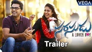 Watch Sarasudu Movie Trailer   Pandiraj Simbu Nayantara Tollywood 2017Film Vega