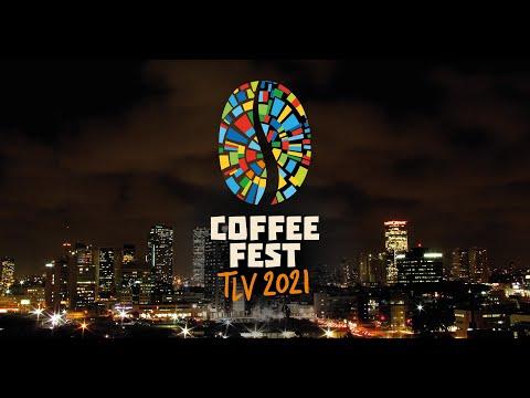 Coffee Fest 2021 TLV   Israel  Фестиваль кофе 2021 Израиль