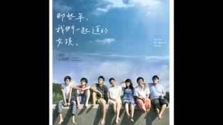 YOU ARE THE APPLE OF MY EYE OST 13 ONE IN A MILLION LIN YU CHUN   YouTube