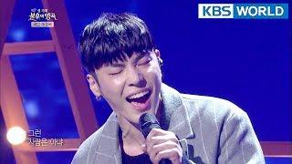 Wheesung - Drunken Truth | 휘성 - 취중진담 [Immortal Songs 2 /ENG/ 2018.03.10]