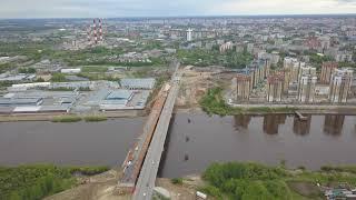 Строительство развязки Мельникайте - Дамбовская и новый мост через Туру (4К)