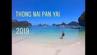 Thong Nai Pan Yai, Koh Phangan, Thailand 2019