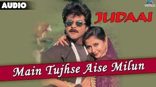 Judaai : Main Tujhse Aise Milun Full Audio Song   Anil Kapoor
