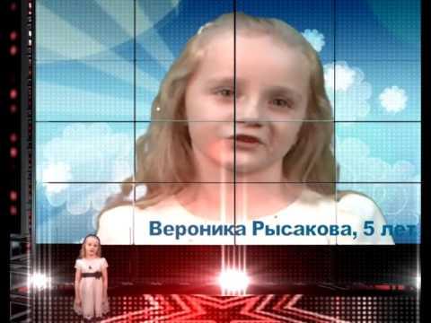 """""""Маленькие звезды"""" - Ира Бакулина, 5 лет, Вероника Рысакова, 5 лет и Вита Капитула, 7 лет."""