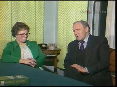 Для вас, родители! На семейный совет (1981)