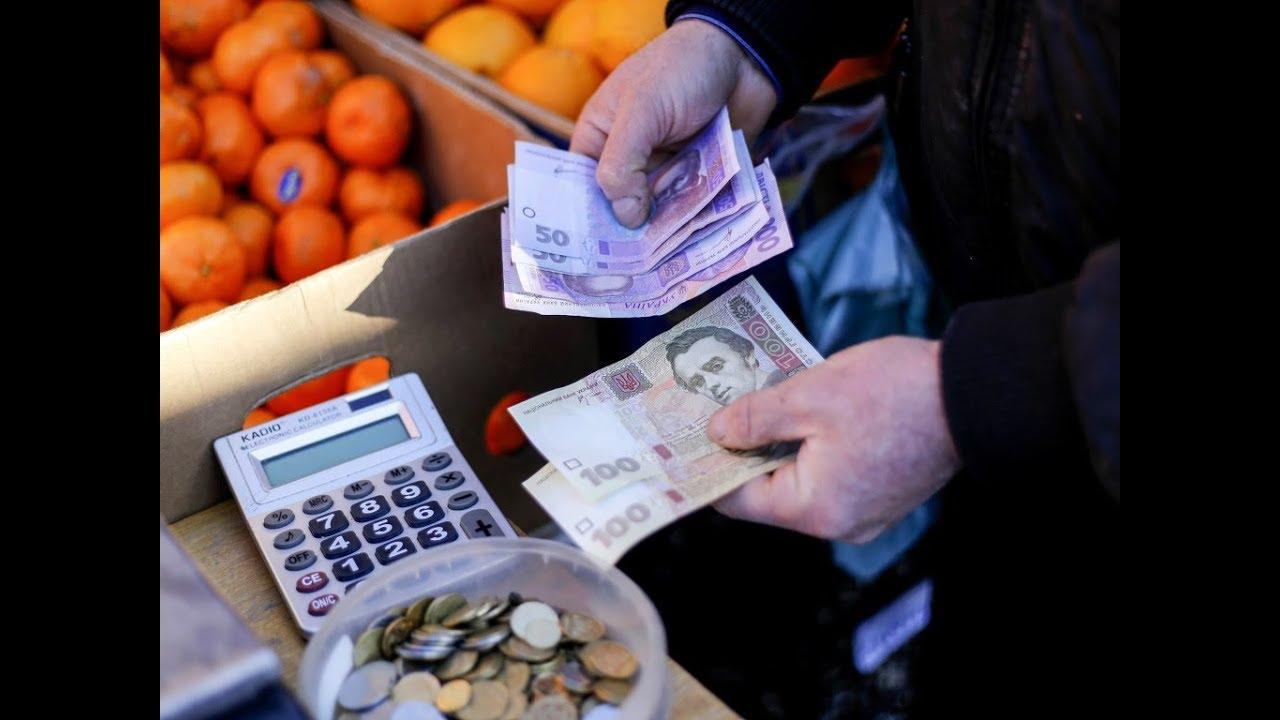 Тотальный рост инфляции: что еще подорожает в Украине до конца мая? (пресс-конференция)