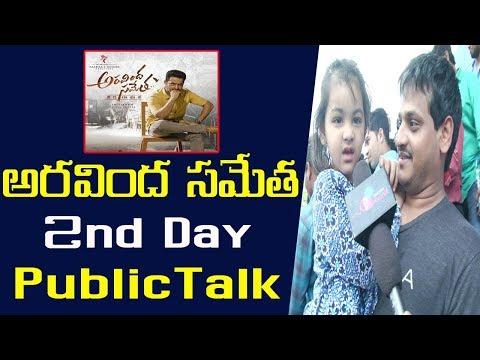 Download Aravinda Sametha 2nd Day Public Talk | Public Response | Aravinda Sametha | Friday Poster