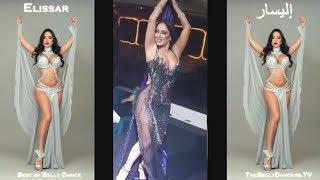 Elissar BellyDance - إليسار الرقص الشرقي