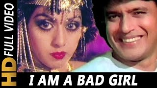 I Am A Bad Girl  Alisha Chinai Shailendra Singh  Guru 1989 Songs  Sridevi Mithun Chakraborty