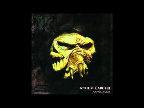 A Stroll Through the Ancient City (Song) by Atrium Carceri