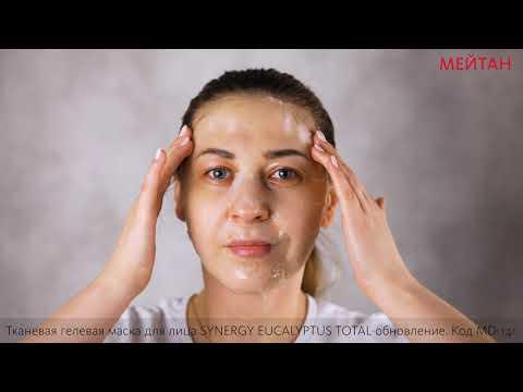 SYNERGY EUCALYPTUS тканевая гелевая маска для лица TOTAL-обновление Серия «Домашний салон красоты» MeiTan