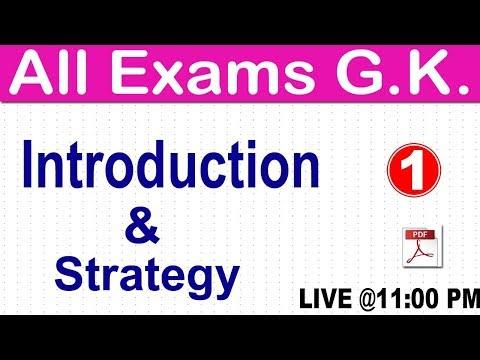 11:00 PM || NTPC general awareness | NTPC GS