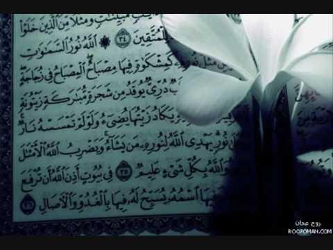 الشيخ عبدالله خياط – سورة النحل 1-3