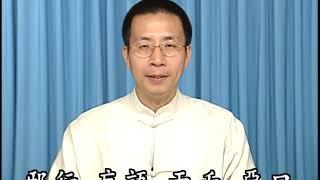 Tâm Đắc Thập Thiện Nghiệp Đạo Kinh tập 6 / 16 - TS Chung Mao Sâm (PS Định Hoằng)