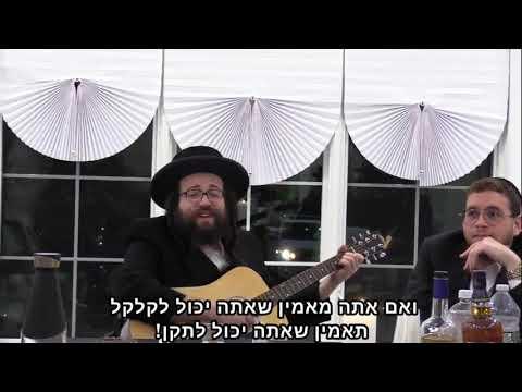'אני יהודי פשוט': כמו תינוק שאין לו שיניים