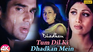 Tum Dil Ki Dhadkan Mein - 4K Video | Sunil Shetty, Shilpa Shetty & Mahima | 90's Bollywood Sad Songs