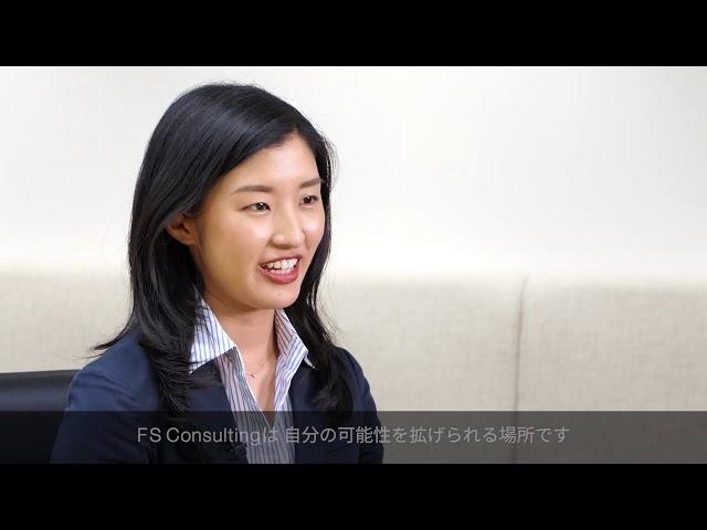 PwC Japanグループ 金融機関向けコンサルティング【中途採用】