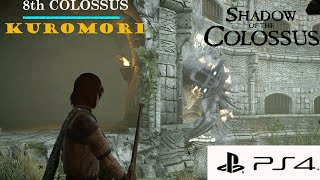 Shadow Of The Colossus Remastered PS4 Gameplay HD | 8th Colossus Kuromori