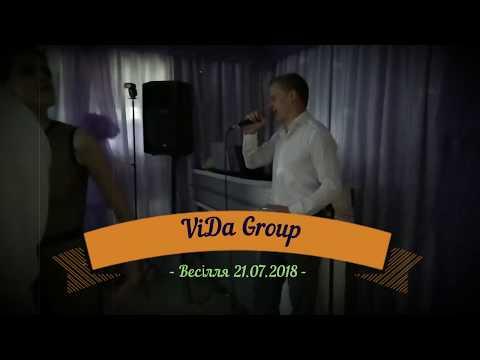 ViDa Group, відео 4