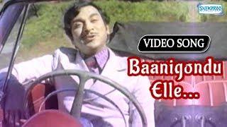 Hit Kannada Songs - Baanigondu Elle From Beladingalagi Baa