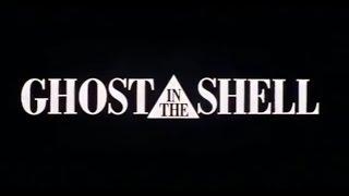 Ghost in the Shell// LYKOS - B L I S S F U L ☾