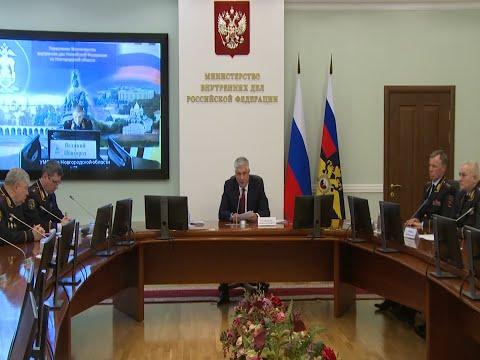 Владимир Колокольцев представил новых руководителей четырех территориальных органов МВД России